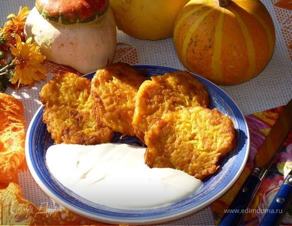 Кулинария праздник осени рецепт кулинарный драники из тыквы продукты пищевые
