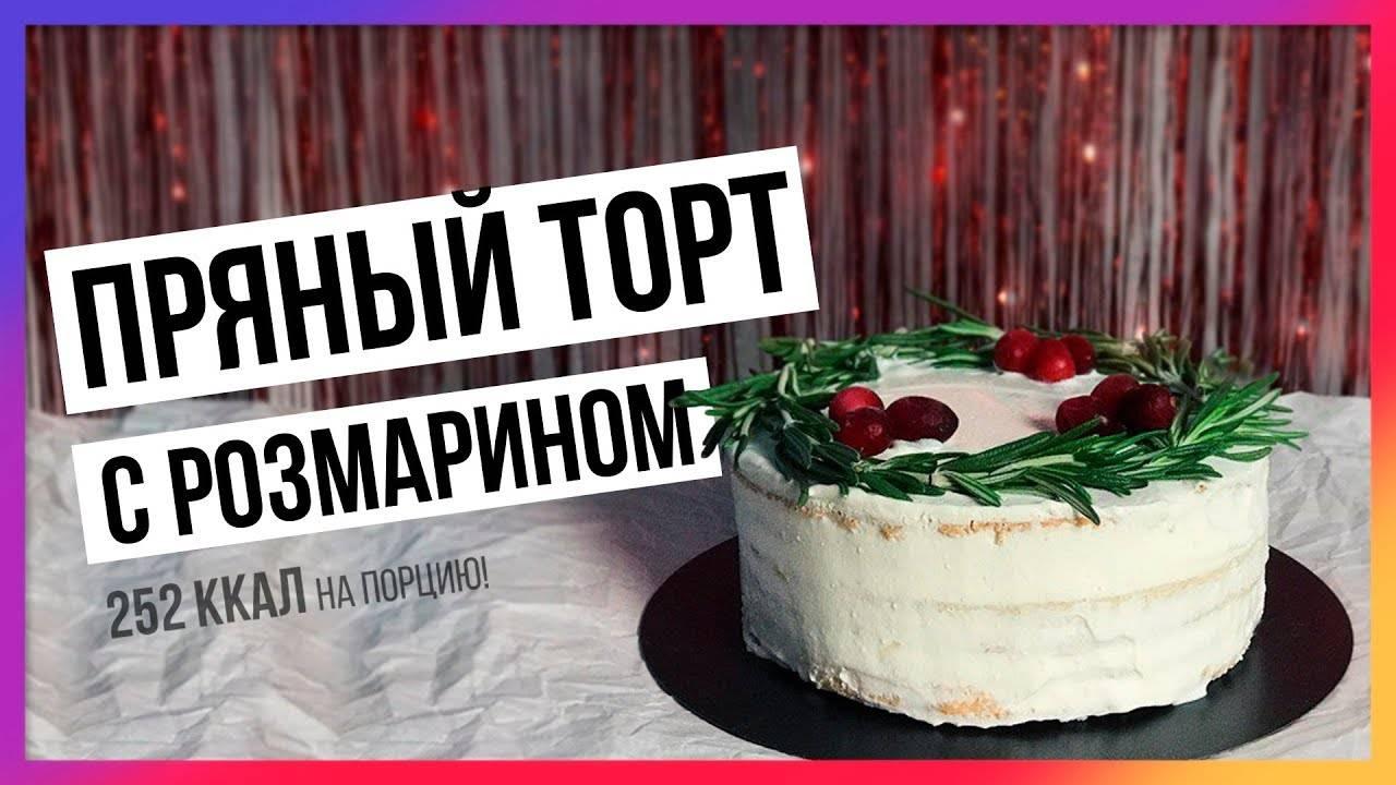 Лимонный торт наивкуснейший рецепт с фото пошагово