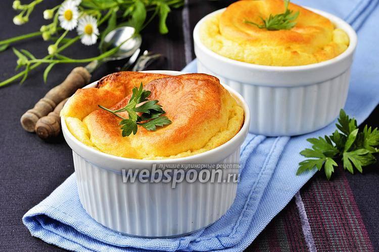 Как приготовить сырное суфле
