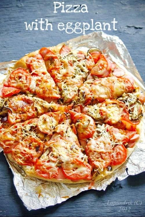 Пицца с баклажанами - пошаговый рецепт с фото |  разное