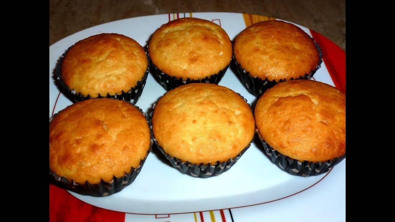 Кексы в силиконовых формочках на сметане: рецепт с фото