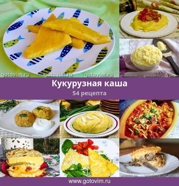Буламик — узбекская кукурузная каша