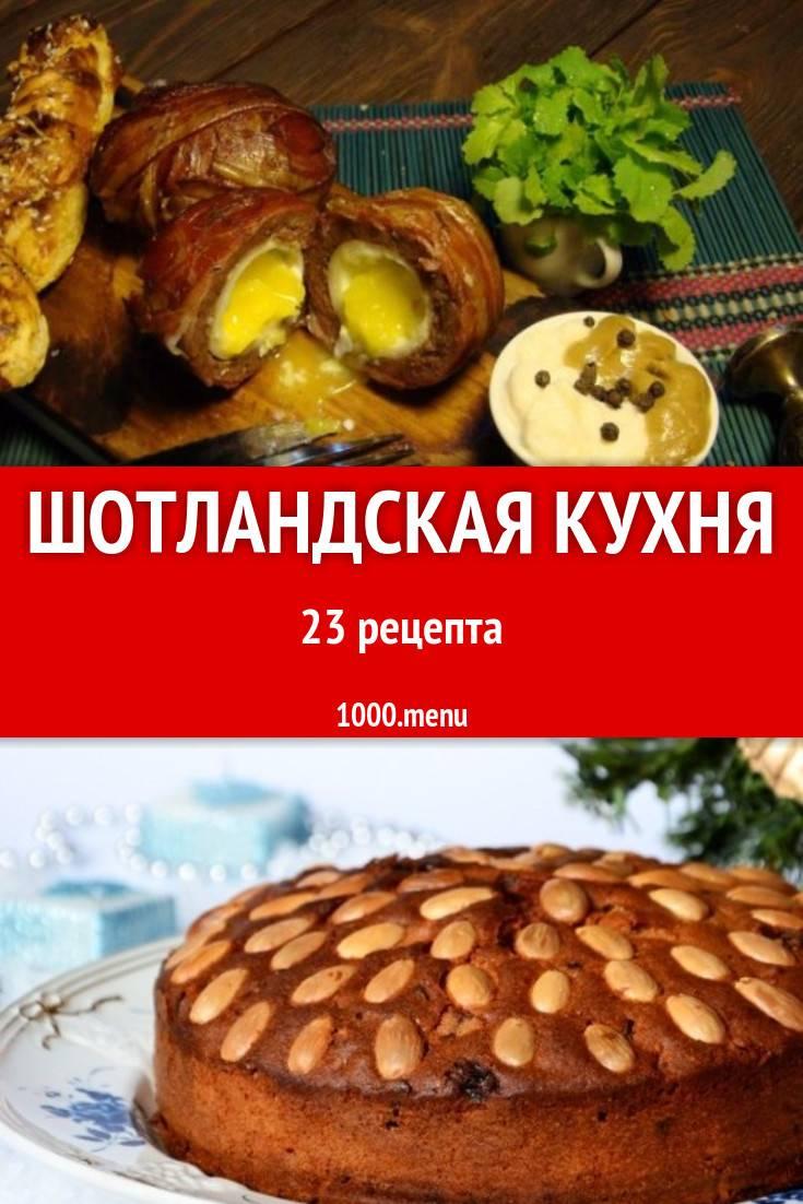 """Американские блинчики """"панкейки"""" (хоткейки). - запись пользователя аня (happy07) в сообществе кулинарное сообщество в категории блины, оладьи, лепёшки - babyblog.ru"""