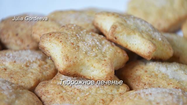 Постное печенье без яиц — рецепты