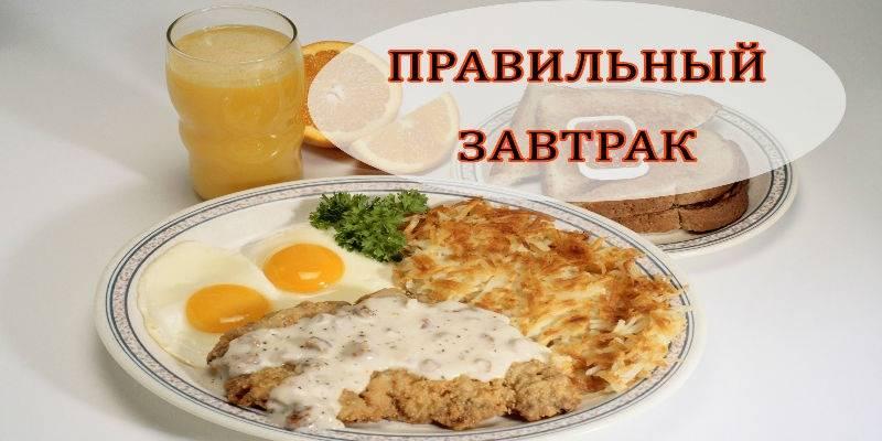 Завтраки из лаваша с начинкой на сковороде. рецепты пошагово с фото
