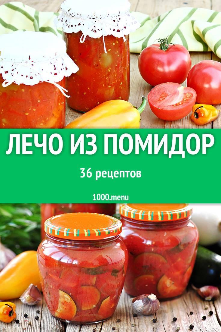 Салат из зеленых помидор острый