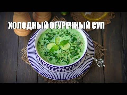 Солнечное меню: 10-ка холодных супов