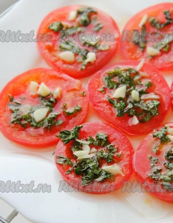 Закуска из помидоров и лука
