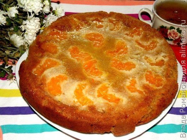 Перевернутый пирог с мандаринами