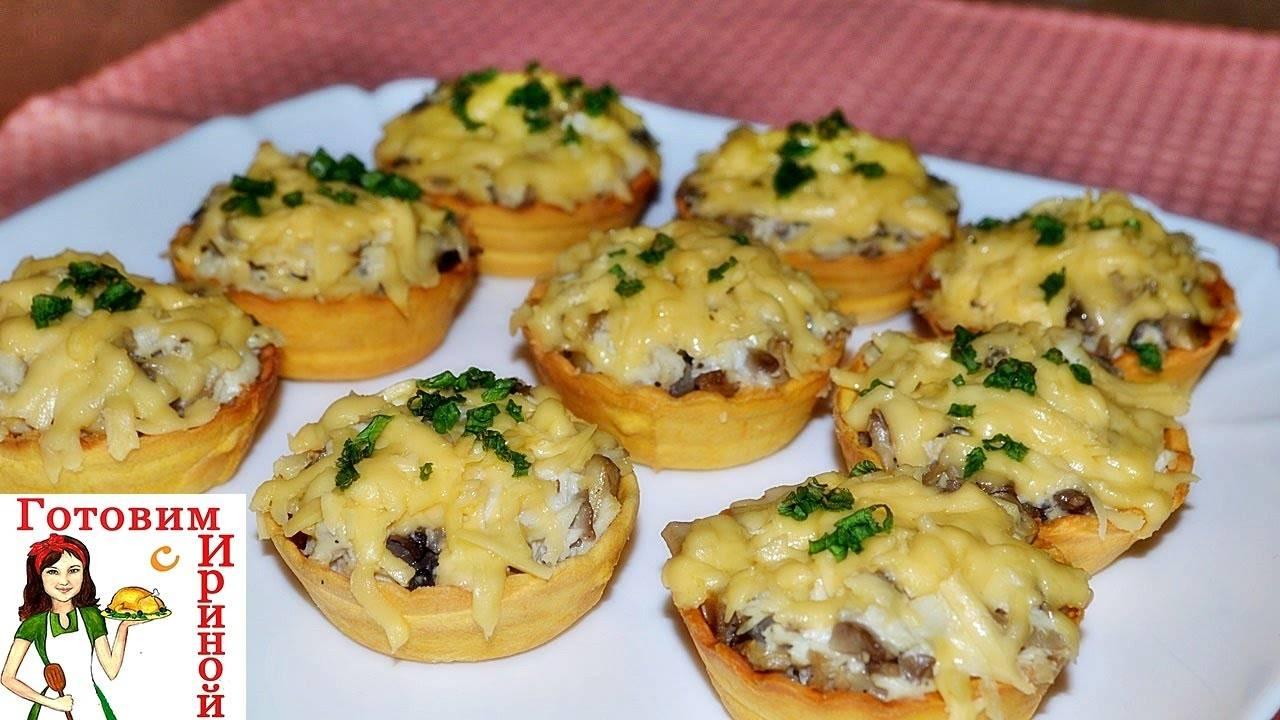 Тарталетки с грибами - пошаговые рецепты приготовления вкусной закуски в домашних условиях с фото