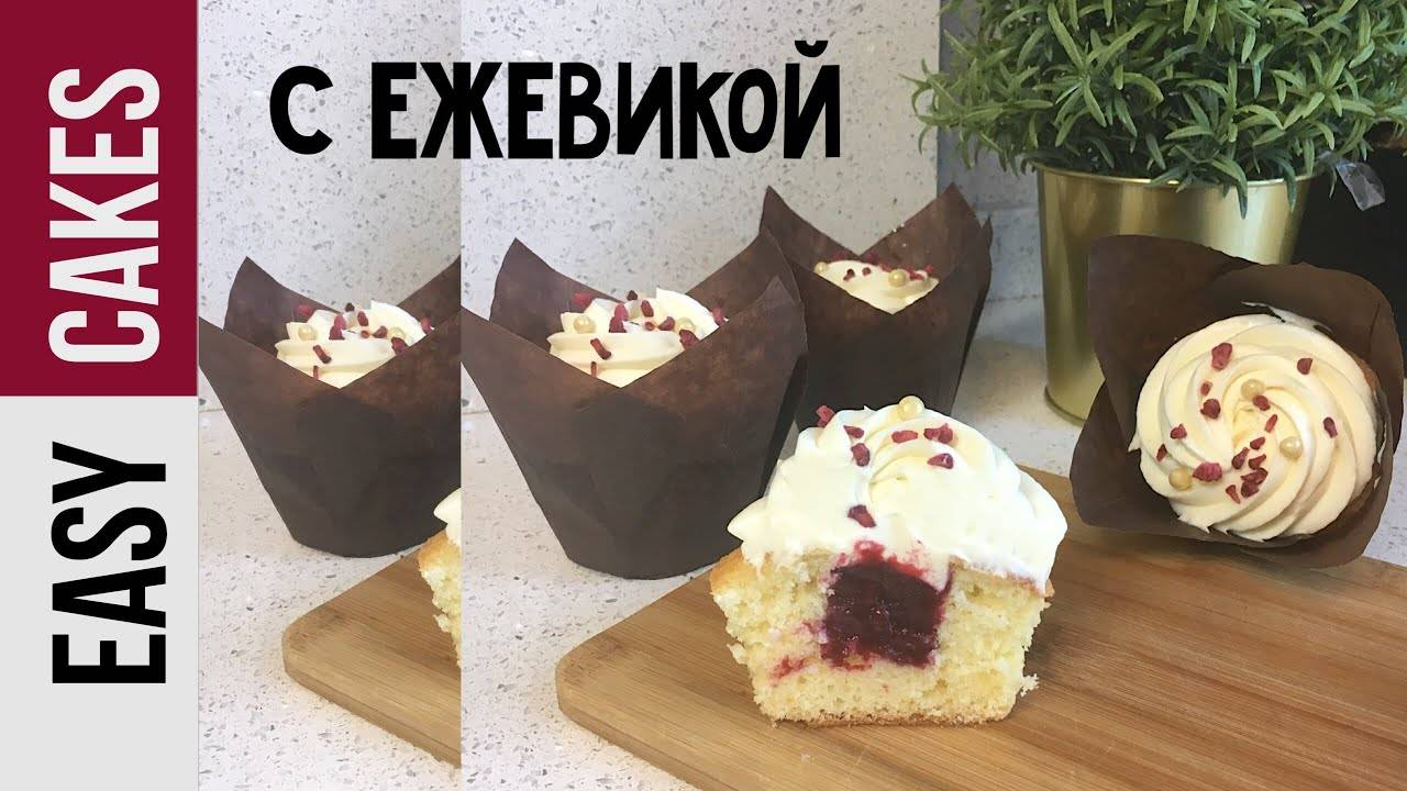 Пирог с ежевикой - пошаговый рецепт с фото |  выпечка