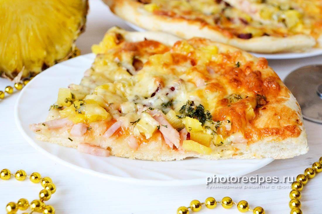 Как приготовить гавайскую пиццу с курицей и ананасами