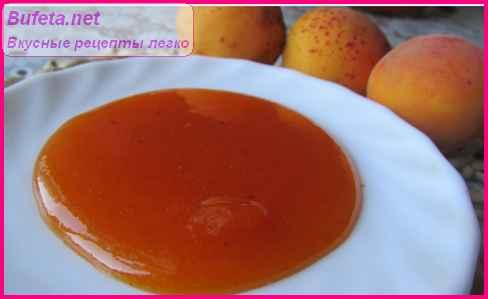 Абрикосовое повидло из абрикосов