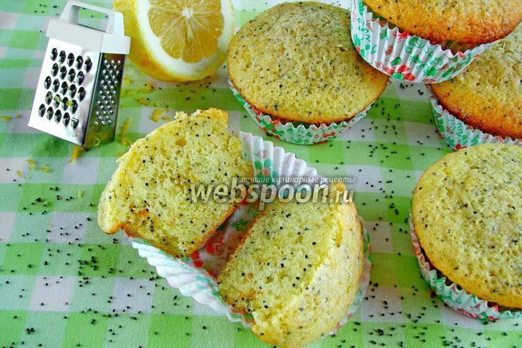 Лимонные кексы с ванилью