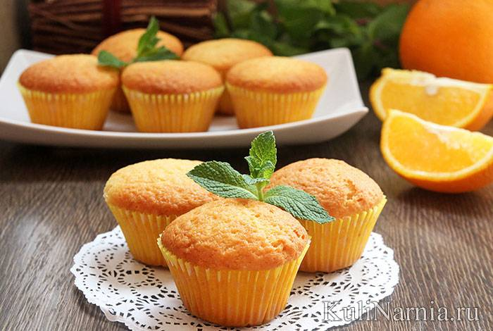 Цукаты апельсиновые сахарные