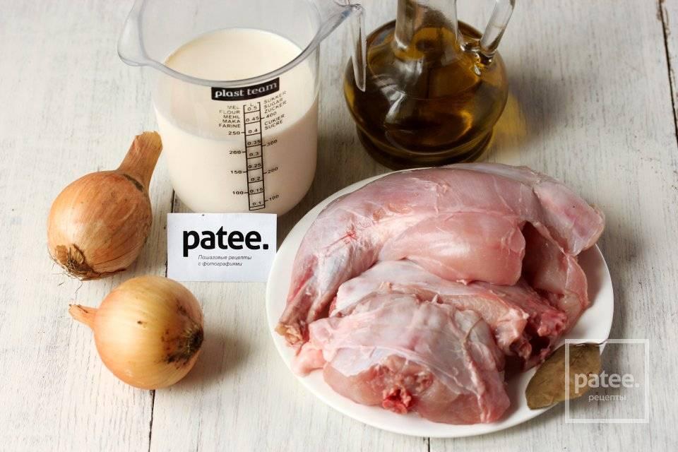 Плов из кролика в мультиварке - рецепт для мультиварки - patee. рецепты
