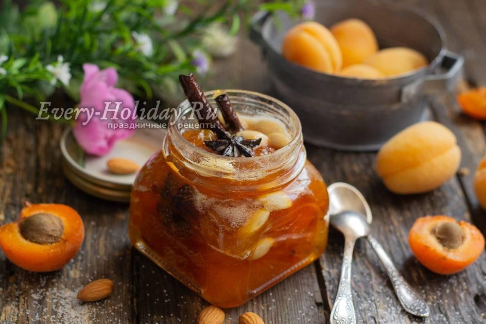 Варенье из абрикосов с ядрышками на зиму