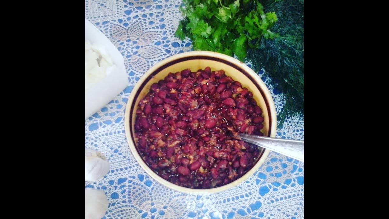 Как сделать лобио из красной фасоли по классическому пошаговому рецепту с фото