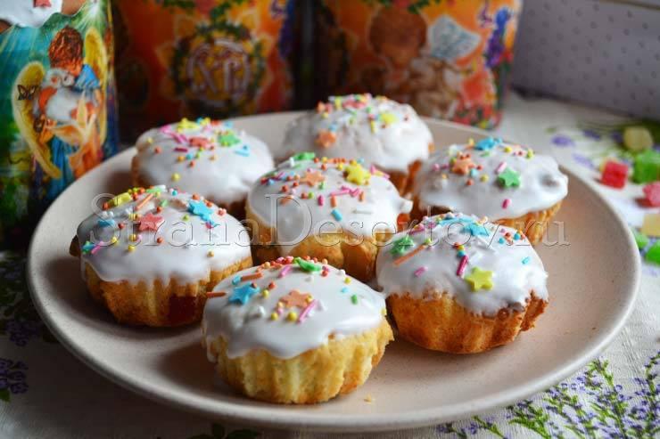 Кексы с сахарной шапочкой