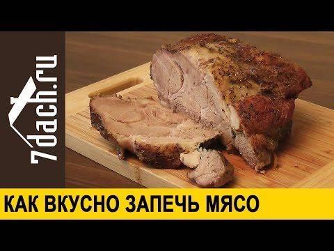 """Запеченная свинина """"сочная"""""""