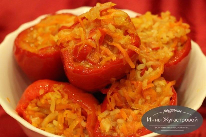 Фаршированные перцы морковью и рисом