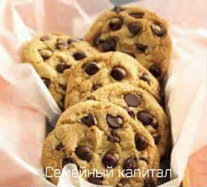 Мягкое печенье с шоколадными каплями