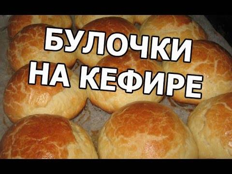 Булочки ржаные с маслом в хлебных крошках