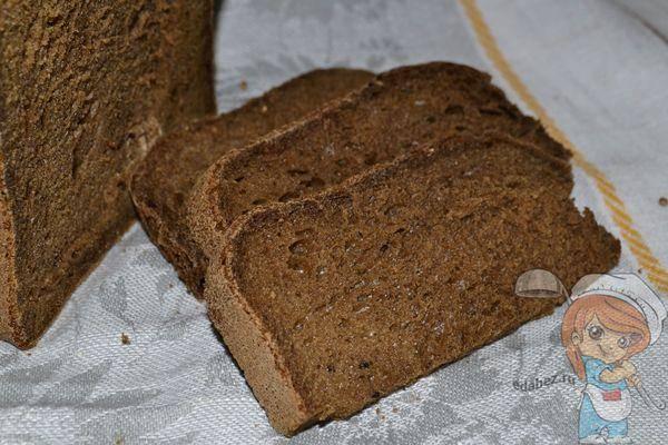 Жареный бородинский хлеб