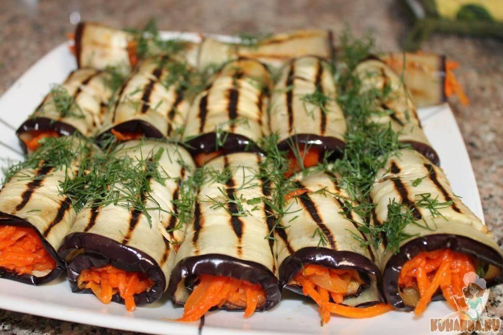 Рулетики  из баклажанов с морковью и чесноком