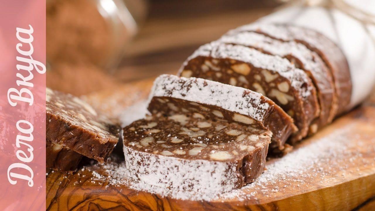 Рецепт шоколадной колбасы из печенья