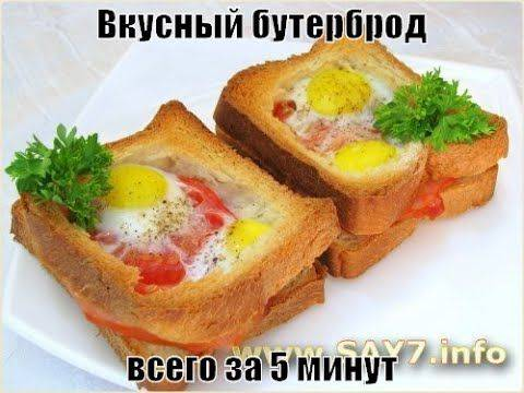 5 быстрых рецептов на завтрак, которые можно приготовить за 10 минут