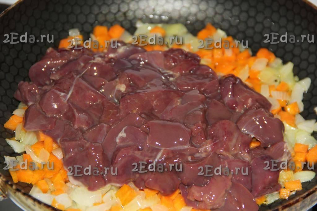 Кексы из куриной печени с начинкой (пошаговый рецепт с фото)