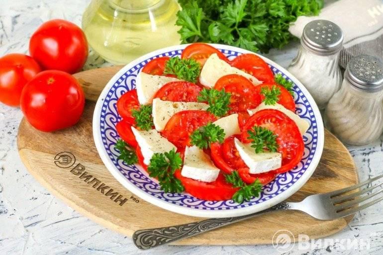 Фокачча с пармезаном и помидорами черри - рецепт с фотографиями - patee. рецепты