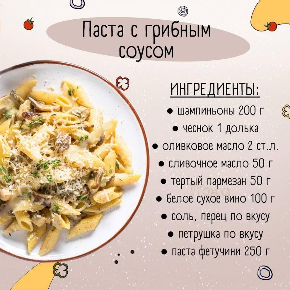 Фетучини с сыром, сметаной и колбасками – быстрый рецепт