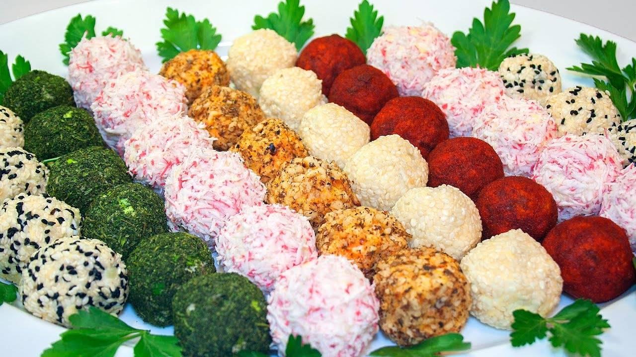 """Праздничная закуска """"сырные шарики"""" - 15 пошаговых фото в рецепте"""