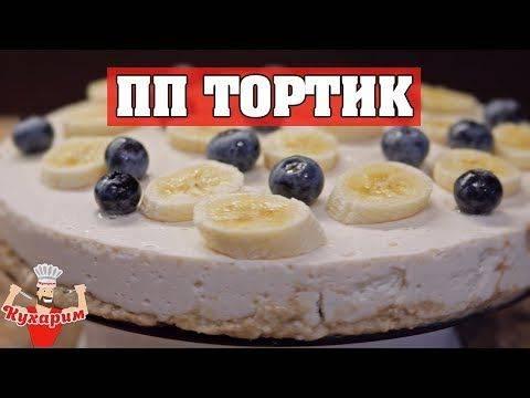 Чизкейк без выпечки - рецепты