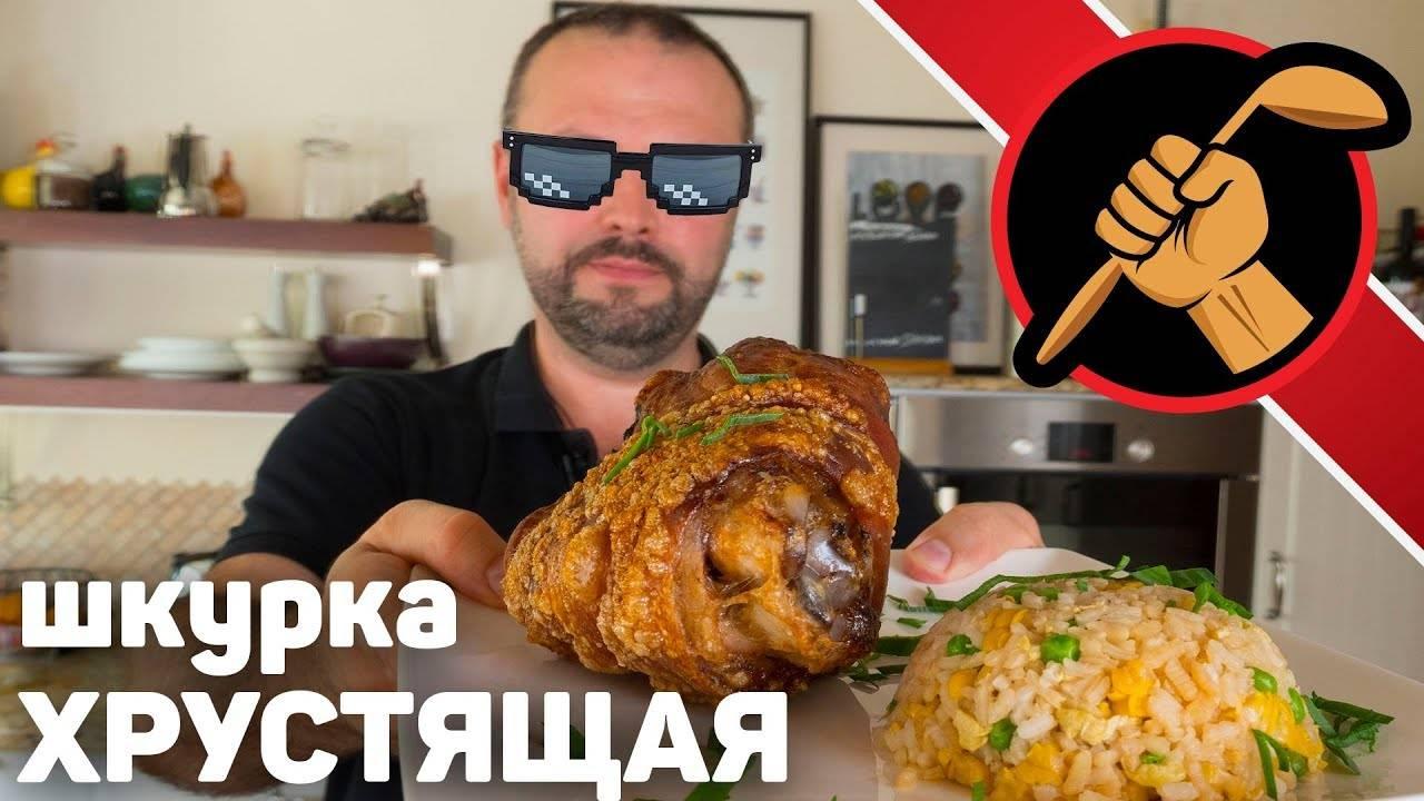 Рулька свиная запеченная в духовке:12 рецептов сочной и вкусной рульки в фольге и рукаве