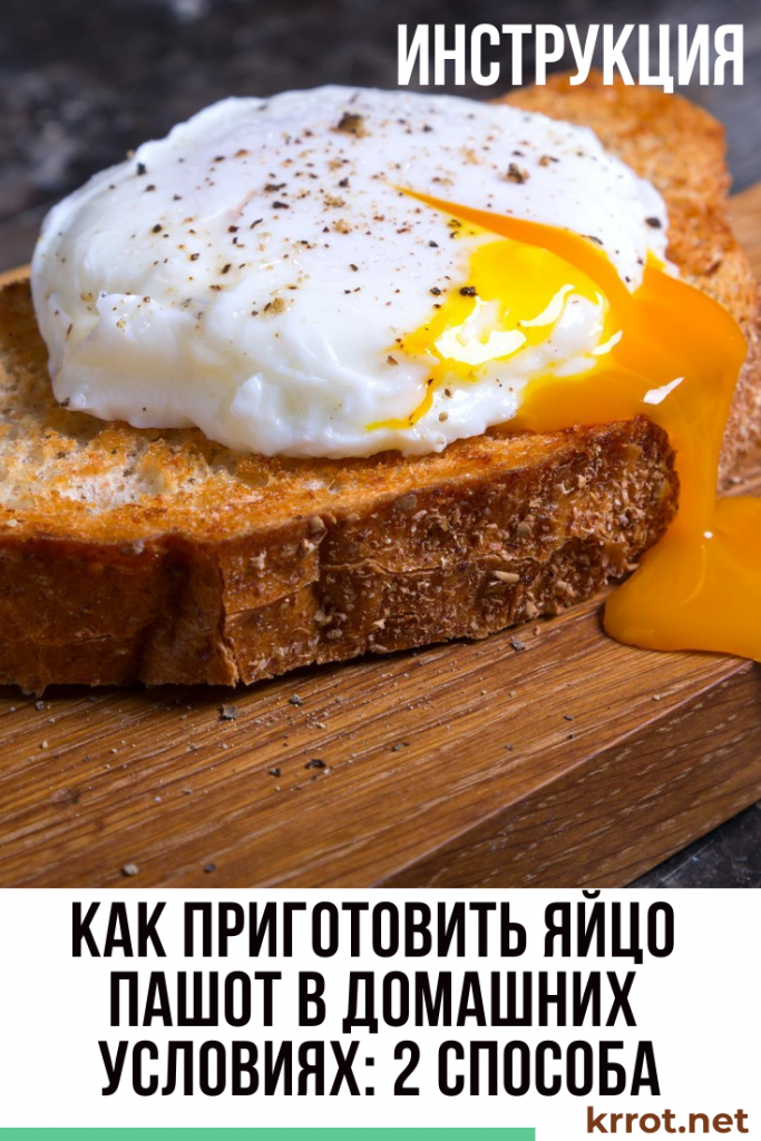 Рецепт приготовления чесночных гренок с фото