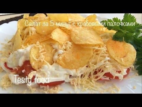 Закуска из лаваша рецепты с фото пошагово