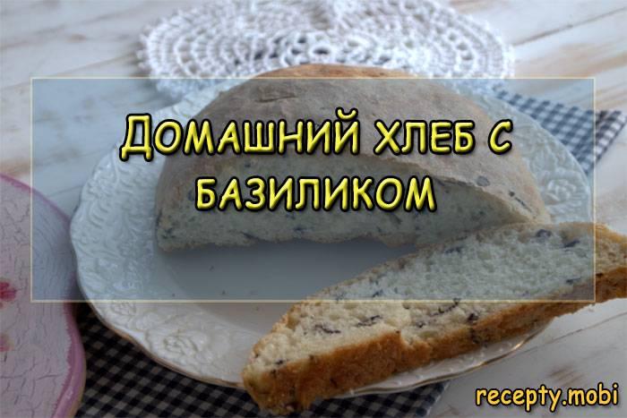 Пирог с ананасом и грецким орехом