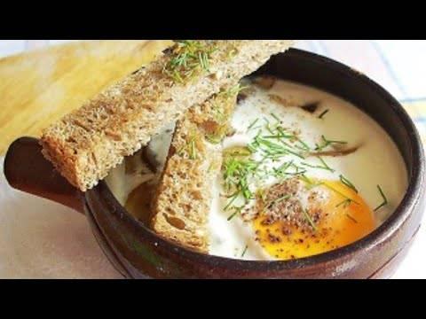 Сливочные яйца-кокот