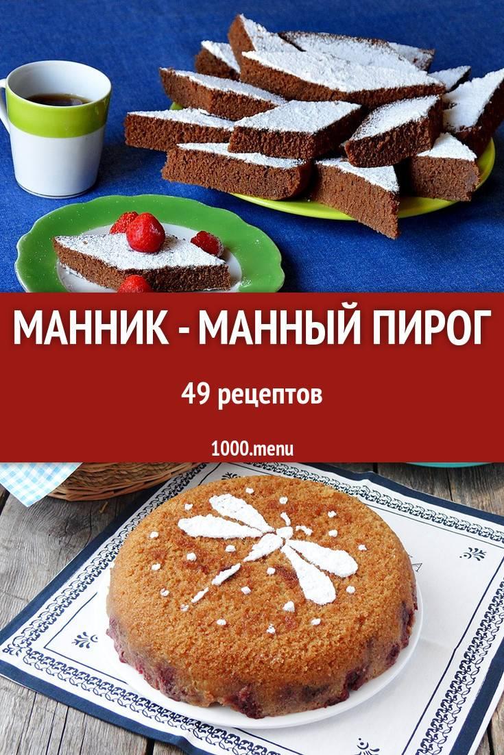 """Пирог """"наинежнейший"""" с курагой и миндалeм"""