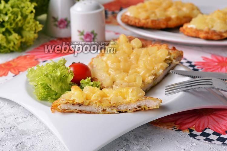 Куриное филе под ананасами
