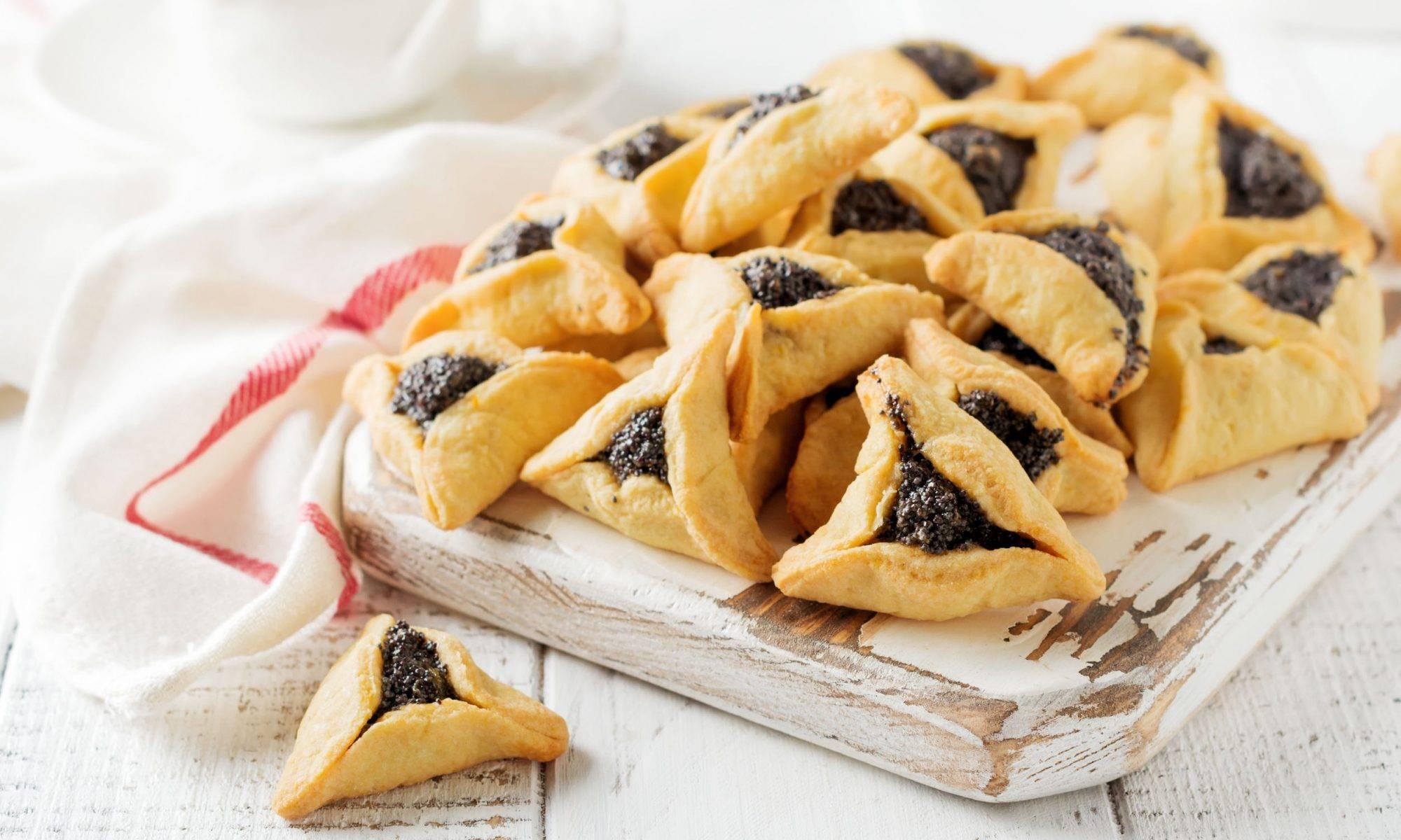 Печенье из слоеного теста с вареньем