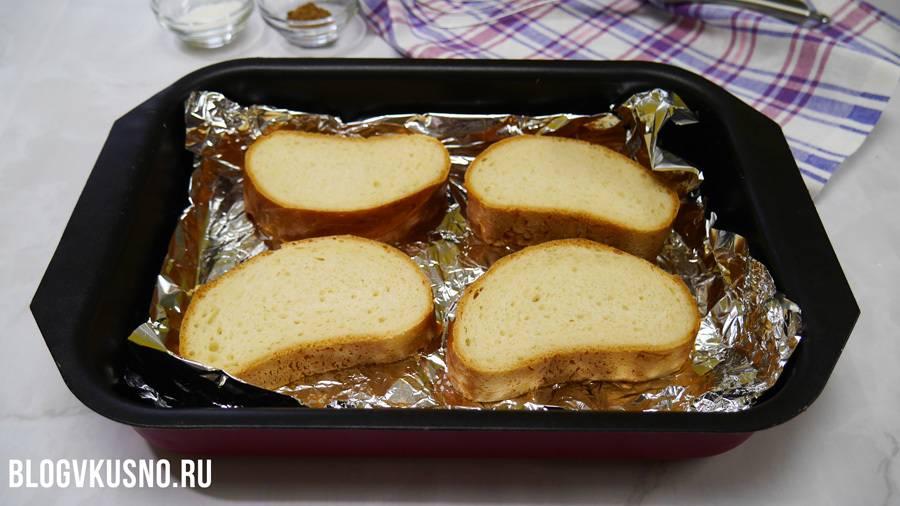 Французские тосты с сыром и бананом