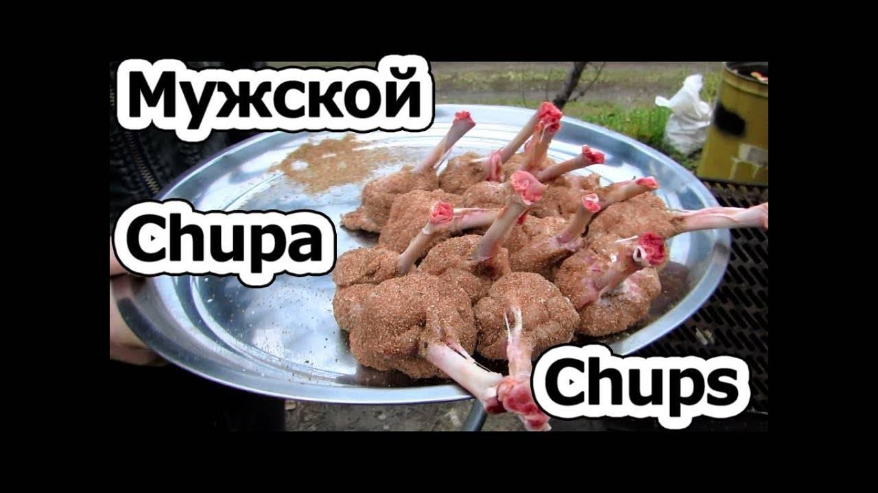 """Курица """"чикен лоллипопс"""""""