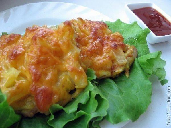 Куриные отбивные с ананасом и сыром | готовим просто и вкусно