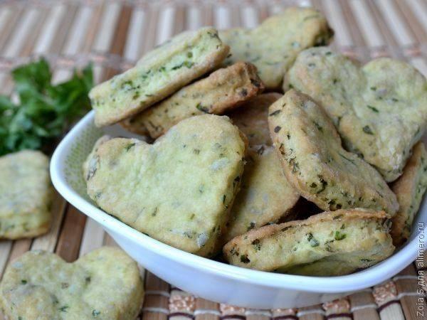 Печенье с зеленью