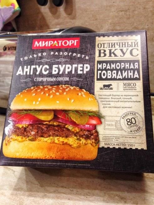 Простой бургер своими руками: рецепт с фото