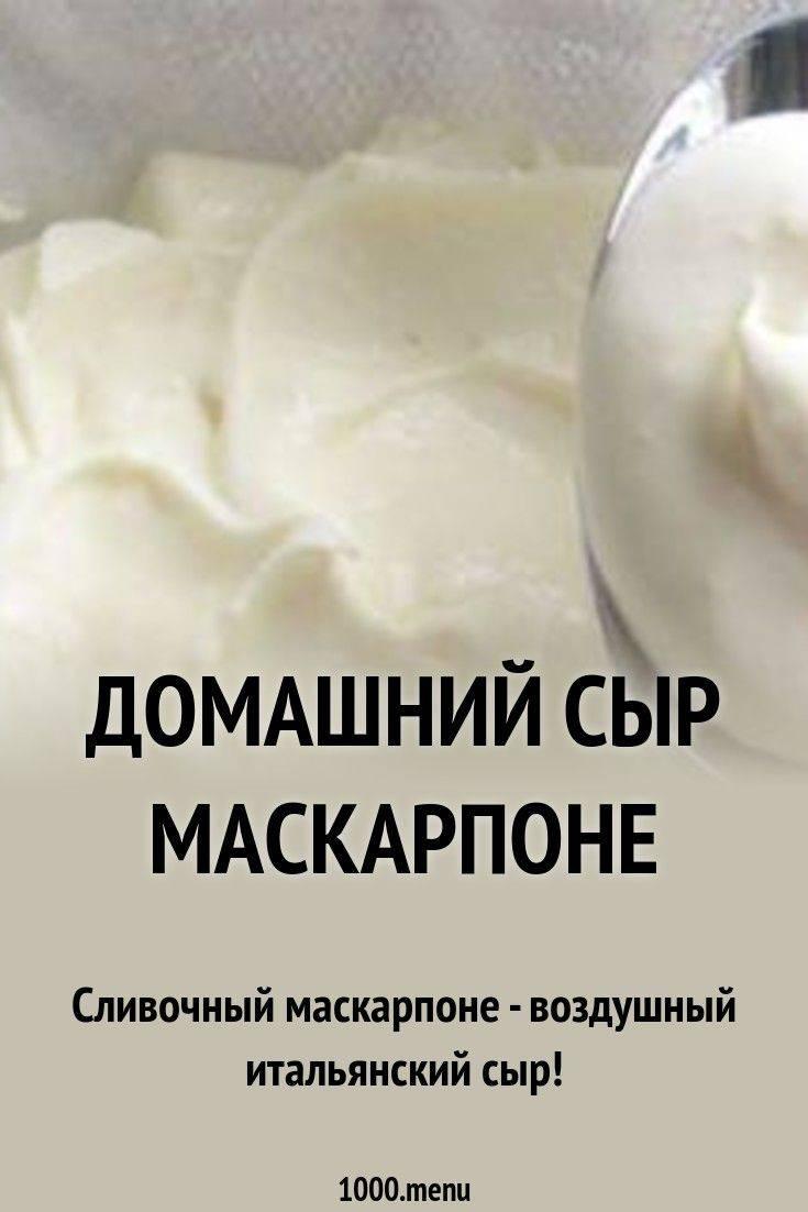 Домашнее масло - рецепты
